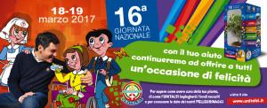 logo Giornata nazionale 2017